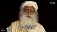 isha视频-Sadhguru萨古鲁:什么是瑜伽3-3
