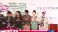 搜狐-吴秀波影视剧首献声 好声音学员集体拜师