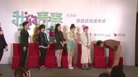 优酷娱乐播报  吴秀波2014荧幕首秀要唱歌
