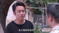 20150220 黑龙江卫视《马向阳下乡记》宣传片