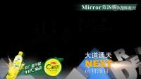 20150727 辽宁卫视《大道通天》宣传片