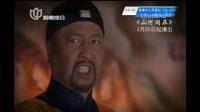 20160219《山河同在》2月20日起上海新闻综合频道播出