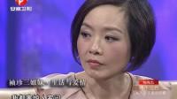 20120813《说出你的故事》:袖珍三姐妹·生活与爱情