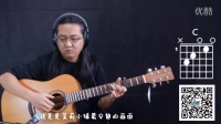 六弦无限 | 茉莉小镇 | 吉他弹唱