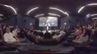 【大唐星球】【VR全景】回顾《德州纸牌屋》北京首映礼现场!