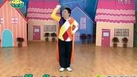 儿童舞蹈大全 幼儿舞蹈教学视频《超人老爸》屈老师