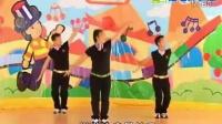 儿童舞蹈大全 幼儿舞蹈教学视频《超人体操》屈老师
