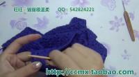 243--英伦风背心(2)  猫猫编织教程