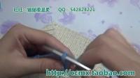 250--拼色蝴蝶结护耳帽--(1)  猫猫编织教程