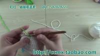 312----宝宝鞋子-双层鞋底的拼接方法   猫猫编织教程