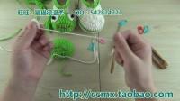 314---青蛙宝宝靴(2)   猫猫编织教程