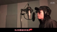 Rap God Remix 谢帝