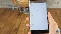 小米Note 2评测:用双曲面屏来冲击高端?
