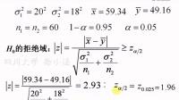 概率论 第67讲