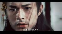 【两生关】MV【仙古靖康】