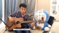 民谣吉他入门教程 第三课 持琴姿势以及左右手指法练习