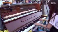 台湾女生街头激情即兴演绎爵士版土耳其进行曲