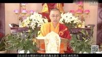 详解楞严咒28_智容法师