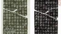 汉字的演变过程