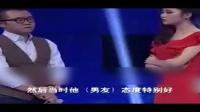 涂磊在节目上被女嘉宾示爱,涂磊表示吃不消啊-今日头条