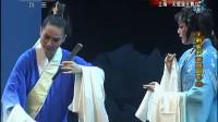 王君安尹派越剧专场 1-2
