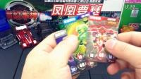 奇趣玩具 魔幻车神第三季 狮鹫巨神VS幻影幽灵爆裂飞车 2016最新韩国动漫玩具 005