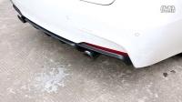 宝马320LI 改装 CENDE中尾段可变阀门排气 台湾森德排气