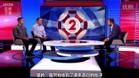 [蓝桥字幕组]16-17赛季第9轮MOTD:切尔西VS曼联