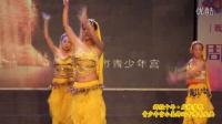 林州市青少年宫小姜舞蹈《西域传说》