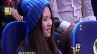 金星秀20150204嘉宾:徐根宝、柏万青