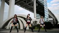 【镜面】Buono! Our songs Dance(户外)