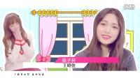 2016.10.26 SNH48 爱呦浪漫(用爱情公寓的方式打开浪漫关系和哎哟爱哟)