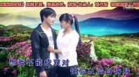 5、2016年最新贵州山歌威宁炉山山歌赵红&李春演唱《只有偷偷在想妹》网络原版