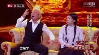 《跨界喜剧王片花》第四期_巫启贤遭李菁打耳光黑脸_李菁女装比丑白凯南
