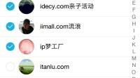 10.26新版手机QQ漏洞 可以去别人群拉人到自己群 时间紧 赶快玩