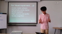 Introduction to Accessibility by Zamir SUN
