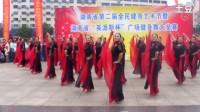湖南第二届广场舞大赛冠军