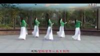 格格广场舞 最新广场舞 山谷里的思念  背面演示 乌兰图雅演唱