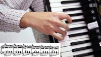 【刘宽音乐工厂】《手风琴手指练习》(2)