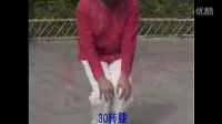 66节回春医疗保健操(舞曲金典版)