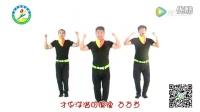 幼儿舞蹈 偶像万万岁