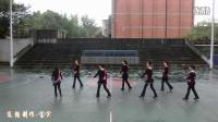 排舞 《爱的奉献》