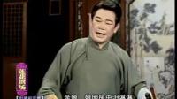 绍兴莲花落——泪洒相思地 绍兴莲花落 第1张