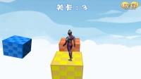 【口袋】页游-奥特曼3D探险关卡3:教你如何快速过关