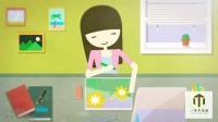 一米天动画项目《涂化的世界》科普MV