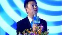 卫留成书记、项兵院长致辞——2010长江年度论坛(2)