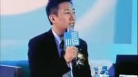 对话:绿色领导未来——2010长江年度论坛(3)