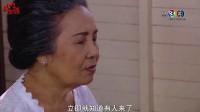 【泰爱TIK字幕组】房屋神灵 01集(中字)