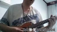 牡丹江学尤克里里弹唱《友谊地久天长》(杨宁吉他教室13555007821)