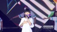 杨慧妍 熊猫咪咪 2016嘻哈帮童星盛典
